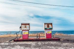 Инструкция за безопасна работа с етилиран бензин